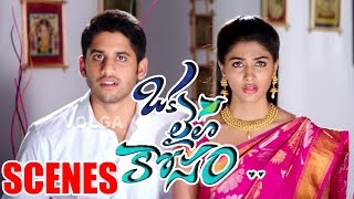 Oka Laila Kosam Scenes - Karthik's Engagement Scene - Naga Chaitanya, Pooja Hegde