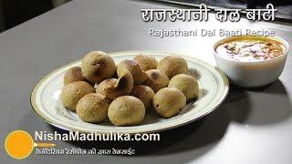 Dal Bati Recipe - Rajasthani Dal Baati