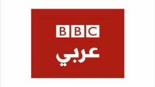 BBC Arabic Radio documentary: Arab Asylum Seekers in UK