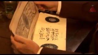 Secret Tibetan Book Of The Dead | [ Full Documentary ]
