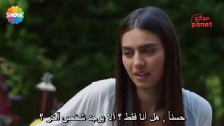 مسلسل لن اتخلى ابدا الحلقة 53 مترجمة