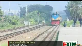 এভার ঢাকা থেকে কোলকাতায় টেরেন জাবে কত মিনিটে দেখুব।bangla news