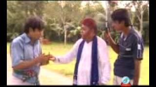 bangla koutak by hero