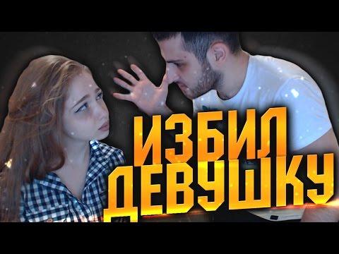 порно арменски арменки