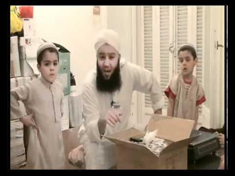 islam amasigh mtalssa driouch rif