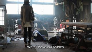 A Kota Yoshida film