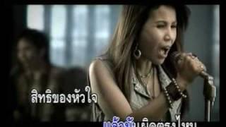 Ruk Khon Mee Fan - by Laovideos.com