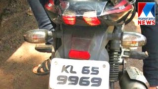 Vehicles with illegal number plates taken into custody | Manorama News