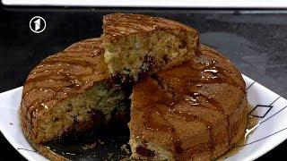 Ashpazi - Cake Mewa-e - آشپزی - کیک میوه یی