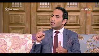 السفيرة عزيزة - د/ عمرو عادل يوضع اسباب ارتفاع معدل زواج التصادق و العرفي
