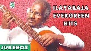 Ilayaraja Evergreen Hits   Ilayaraja Super Hit Songs Vol - 1