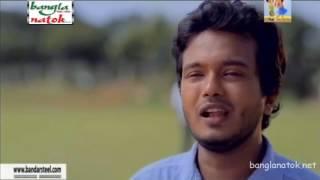 Bangla Eid Natok 2015 আমার বন্ধু ডেভিল Ft. Allen Shuvro,Irfan Sajjad,Faria