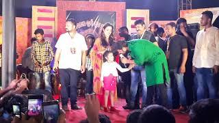 Anubhav & Elina join to raliway station Durga puja