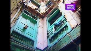 Shah Rukh Khan Home in Peshawar Qissa Khwani Bazar