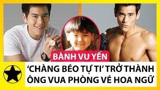 Bành Vu Yến - Từ Chàng Béo Tự Ti Đến Ông Vua Phòng Vé Phim Hành Động Trung Quốc
