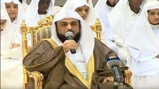 Sheikh Khalid Al Jaleel - Live Recitation - End of Surah Az Zumar