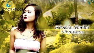 Khojchu Timilai - NHYUWAVE | New Nepali Pop Song 2017