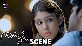 EE KSHNAM ILANE FREEZE AYIPOTHE - Guppedantha Prema Movie - Vinod Lingala | Sai Ronak, Aditi Singh