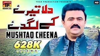 Dila Tery Ke Lagdy - Mushtaq Ahmed Cheena