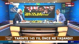 Kayıt Dışı Tarih - 145 Yıl önce Ne şandı ? Delilleri Ile Birlikte Osmanlı Tarihi