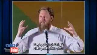Islam and Democracy - Abdul Raheem Green