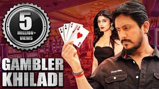 Gambler Khiladi (2018) New Released Full Hindi Dubbed Movie | Ajay Rao, P Ravi Shankar