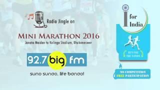 India Mini Marathon 2016 Bhubaneswar   Radio Jingles   92 7 BIG FM