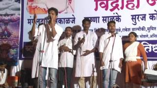 shital sathe baramati video