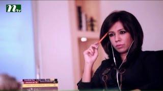 Bangla Natok Shesh Bikeler Gan (শেষ বিকেলের গান) | Episode 68 | Mosharraf Karim, Tania, Saju