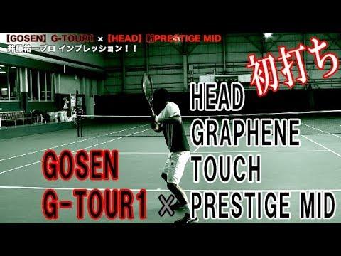 Xxx Mp4 【Fukky Sインプレ】GOSEN G TOUR1 × HEAD最新プレステージMID初打ち!! 3gp Sex