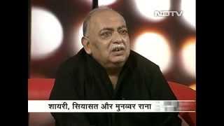 शायरी, सियासत और Munawwar Rana in Hum Log with Ravish Kumar (Courtesy: NDTV India)