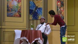حينما يتم تنفيذ فكرة إعلان في مسرح مصر .. لابد أن تضحك !
