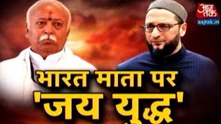 Vishesh: Owaisi Goes Too Far With 'Bharat Mata Ki Jai' Row