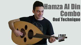The Hamza Al Din Combo