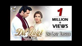 Dil Lagi 2nd Last Episode - 3rd September 2016 - ARY Digital Drama