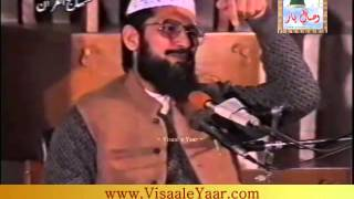 Dr. Muhammad Tahir Ul Qadri( Allah Se Maafi Mango)By Visaal