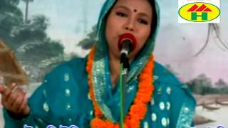 Ruma Sarkar - Kangalinir Hiya | কাঙ্গালিনাীর হিয়া | Bicched Gaan | Music Heaven