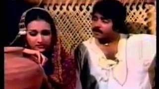 Lala Bashir In Trouble - Pakistani English Movie
