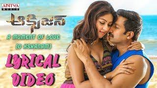 A Moment Of Love (O Kshanam) Lyrical   Oxygen Songs   Gopi Chand, Anu Emmanuel   Yuvan Shanakar Raja