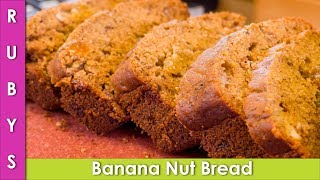 Banana Nut Bread Baked on Stove No Oven Dessert Recipe in Urdu Hindi - RKK