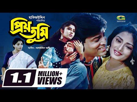 Priyo Tumi | Full Movie | Omar Sani | Moushumi | Rajib | Dolly Johur