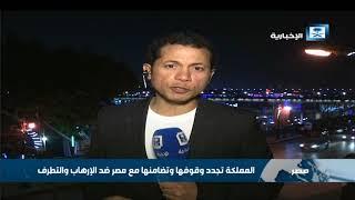 مراسل الإخبارية: لم تتبنى أي جهة تفجير الإسكندرية.. وتم إعادة فتح الشارع اللذي وقع به الانفجار