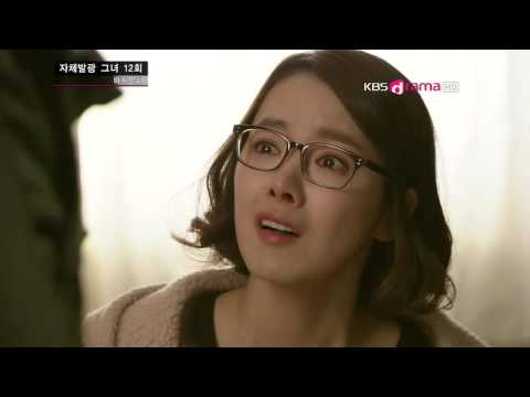 My Shining Girl ep12 vostfr by the artist