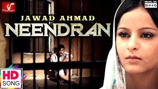 Neendran - Full Video Song    Jawad Ahmad    Latest Punjabi Song    Vvanjhali Records