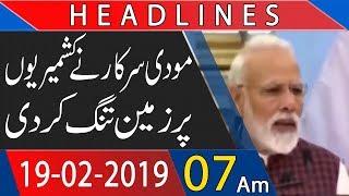 Headline | 7:00 AM | 19 February 2019 | UK News | Pakistan News