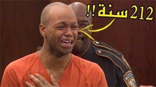"""6 مجرمين فقدوا السيطرة بعد إعلان سجنهم مدى الحياة """"لن تصدق ماذا فعلوا"""" !!"""