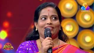 തകർപ്പൻ കോമ്പിനേഷൻ സ്പോട്ട് ഡബ്ബിങ്ങുമായി ശ്രീകലയും ആദർശും!!   Comedy Utsavam   Viral Cuts