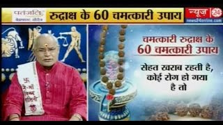 Kaalchakra II Pandit Suresh Pandey || 31 July 2016 ||