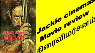 Villadi Villan Veerapan Tamil movie review by Jackiesekar