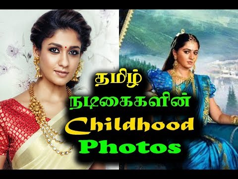 Xxx Mp4 தமிழ் நடிகைகளின் Childhood Photos Tamil Cinima News LIKE 3gp Sex